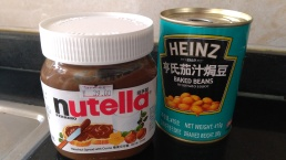 Oh, and living with a UK citizen made me homesick...for the UK. So I found a dangerous shop which sells imports like these...