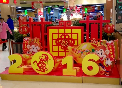 Happy Year of the Monkey! This in One-Plus-One, a local supermarket.