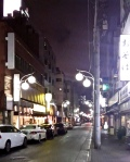 Asakusa at night.