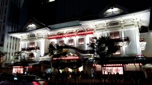 The Kabuki-za Theatre in Ginzu, Tokyo, the largest in Japan.